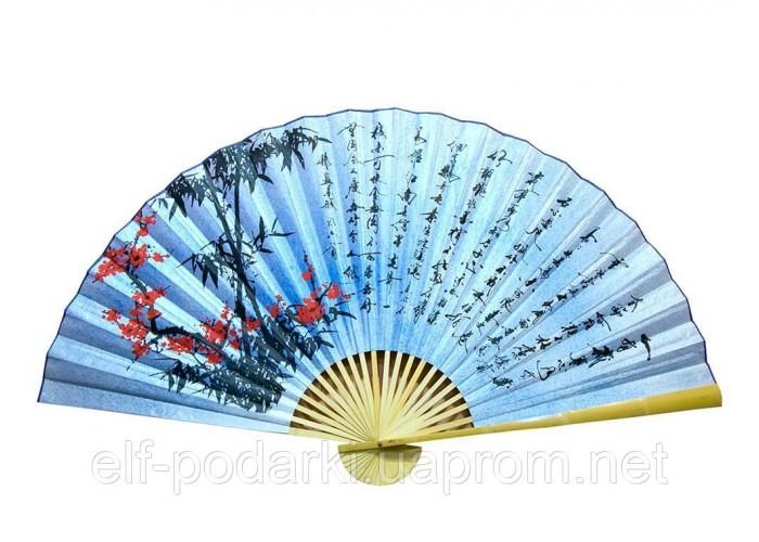 """Настінний віяло """"Сакура з бамбуком на блакитному тлі з ієрогліфами"""" шовк (90см) ЗП-25104"""