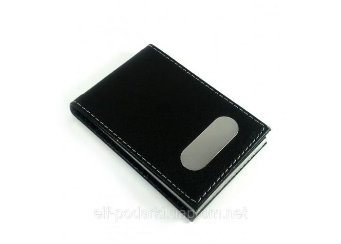 Візитниця чорна шкіряна з магнітним замком (9х6,5х1,5 см) ЗП-30751