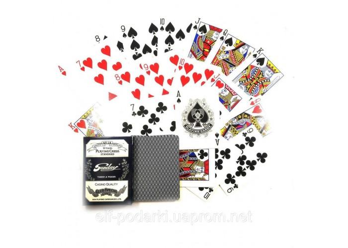 """Карти гральні """"Sunday"""" (32 картки) (9х6.5х1,5 см)(12 шт/уп) ЗП-30749"""