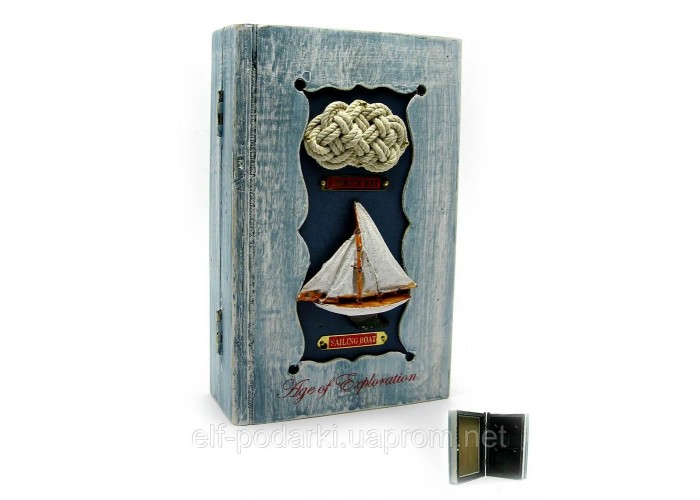 "Ключниця ""Книга"" (22х14х8 см)"