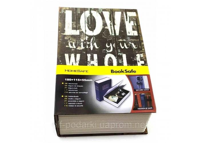 "Книга-сейф з замком ""Love with you whole heart"" 18х12х5,5см (32053A)"