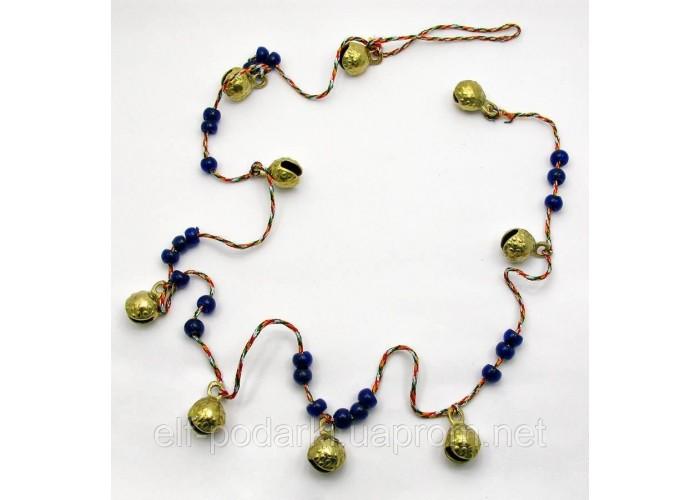 Бронзові дзвіночки на нитці (9 шт)(112 см) ЗП-18307