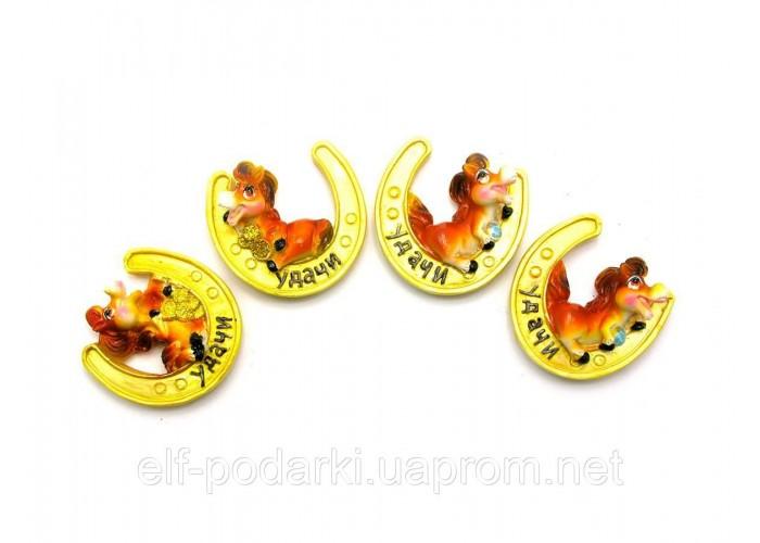 Кінь з підковою магніт на холодильник (16 шт/уп)(5,5х5х1 см)