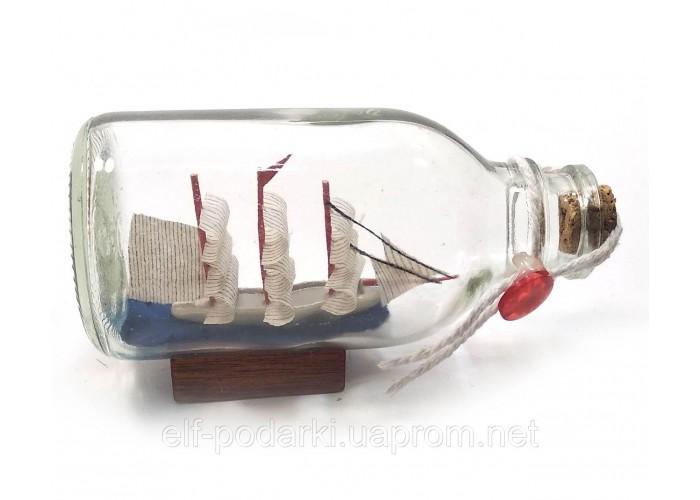 Вітрильник у пляшці (11,5х6,5х5,5 см)