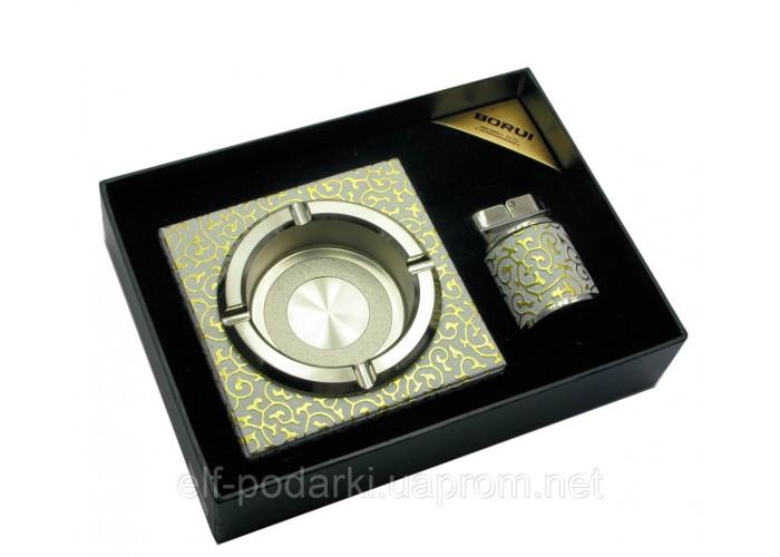 Подарунковий набір BORUI Попільничка з запальничкою 21х15,5х5см (27090)