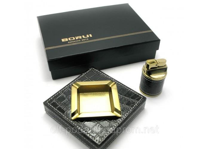 Подарунковий набір BORUI Попільничка з запальничкою 21х15,5х5см (27222)