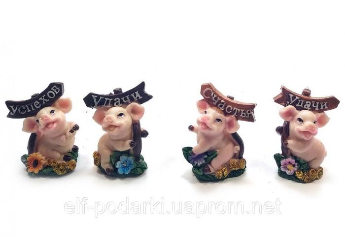 """Свинки """"побажання"""" (8шт/уп)(6х4,5х3 см)"""