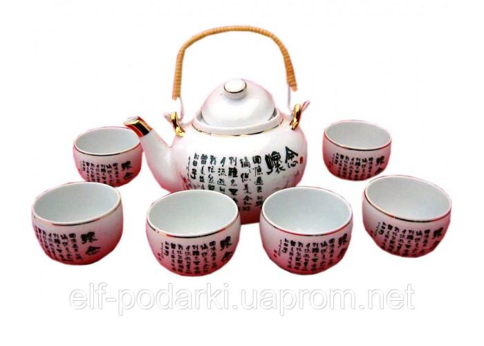 """Сервіз фарфор 1 чайник+6 чашок """"Ієрогліфи"""" 200/800мл чашка/чайник (22537)"""