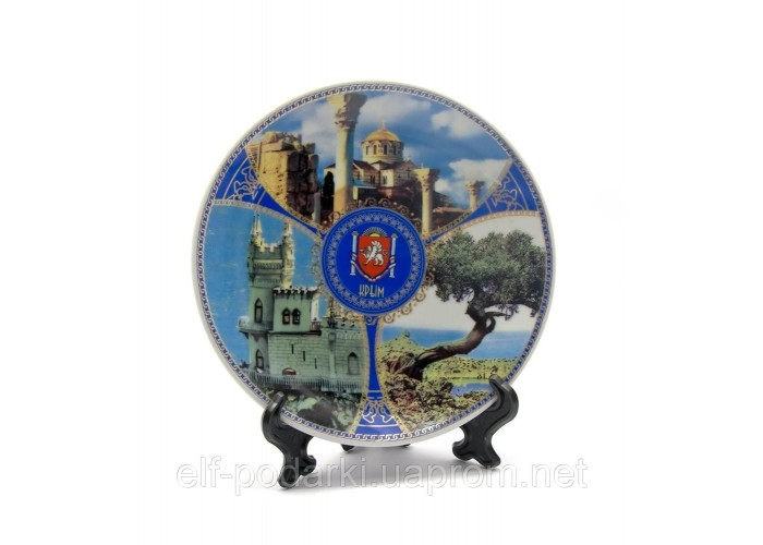 """Керамічна тарілка на підставці """"Крим"""" (15,5 см)"""