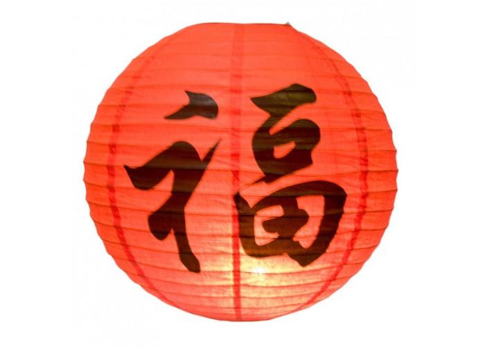 """Ліхтар червоний паперовий """"Ієрогліф щастя"""" (d-40 см) ЗП-23727"""