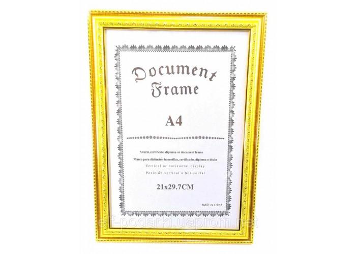 Рамка для диплома сертифікатів грамот 34х25х1см (32917)