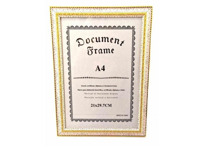 Рамка для диплома сертифікатів грамот 34х25х1см (32917A)