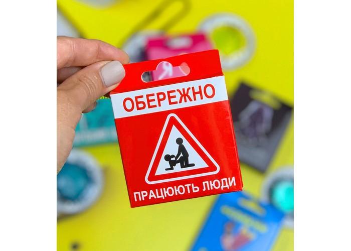 Презерватив в подарунковій упаковці, кольоровий з ароматизатором